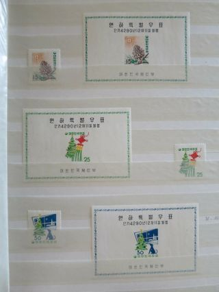 Korea 1957 Chrismas Souvenir Set Mnh Scott 265a 266a 267a /cr698