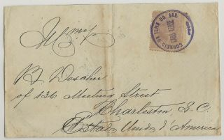 Rare - Cabo Verde,  Portugal Colonial Cover To Charleston Usa 1886 Folded Letter
