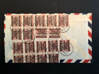 Republic Of China Cover,  Wuchang,  Hupeh To York,  Attractive