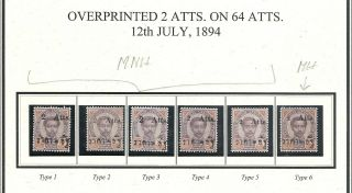 Siam.  K.  Chulalongkorn Overprint 2 Atts On 64 Atts Set 1894 Mnh,  Mh