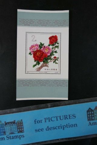 China Prc 1964 Roses Flowers Block 9 Mnh Souvenir Sheet - Please Read: