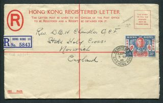 1946 Hong Kong Gb Kgvi 25c Military? (red R) Psre (uprated 30c) To Gb Uk @@ Rare