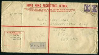 1946 Hong Kong Gb Kgvi 25c Psre (uprated Kgvi Indian Stamps) To Uk - Fpo 222 Pmk
