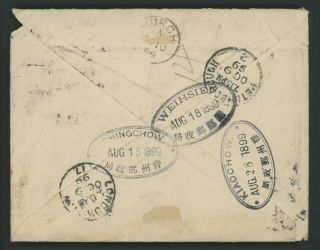 1899 CHINA COVER MIXED FRANKING GERMAN CHINA TO ENGLAND,  CHINGCHOW,  WEIHSIEN 2