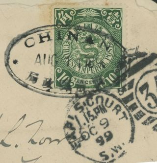 1899 CHINA COVER MIXED FRANKING GERMAN CHINA TO ENGLAND,  CHINGCHOW,  WEIHSIEN 3