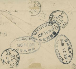 1899 CHINA COVER MIXED FRANKING GERMAN CHINA TO ENGLAND,  CHINGCHOW,  WEIHSIEN 5