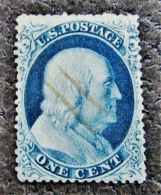 Nystamps Us Stamp 21 $2750