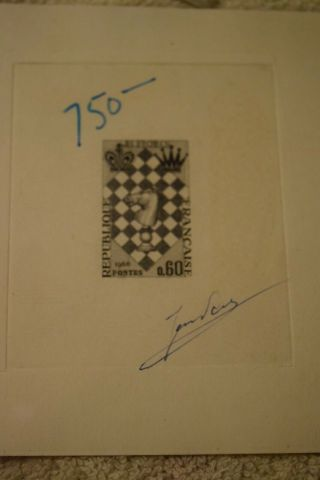 Chess Stamp Proof 1966 France & Stamp Trial Strips From 1967 Mali & 1973 Monaco