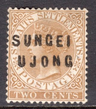 Malaya Sungei Ujong 1881 Type 11,  14 Overprints On 2c Un. ,  Sg 10 Cat £400