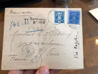 Rare Registered Portuguese Colonial Mozambique Postal Cover To Paris 1898