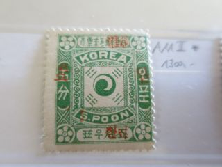 Korea 1900 Scott 16a Michel A11ii Mnh Very Fine Detailed Pictures /ct4357