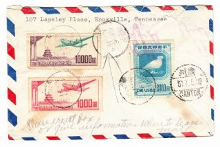 China To Usa Pow 1951 中國香港 Cancels Postmarks Postal Envelope Cover Airmail