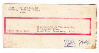 China To Usa Pow 1950 中國香港 Cancels Postmarks Red Band Envelope Cover Rare