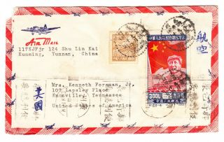 China To Usa Pow 1950 中國香港 Cancels Postmarks Postal Envelope Cover Moa Zedong