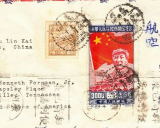 CHINA to USA POW 1950 中國香港 CANCELS POSTMARKS POSTAL ENVELOPE COVER MOA ZEDONG 2