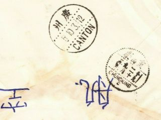 CHINA to USA POW 1950 中國香港 CANCELS POSTMARKS POSTAL ENVELOPE COVER MOA ZEDONG 4