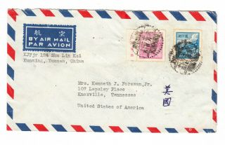 China To Usa Pow 1950 中國香港 Cancels Postmarks Postal Envelope Cover Chinese Stamp