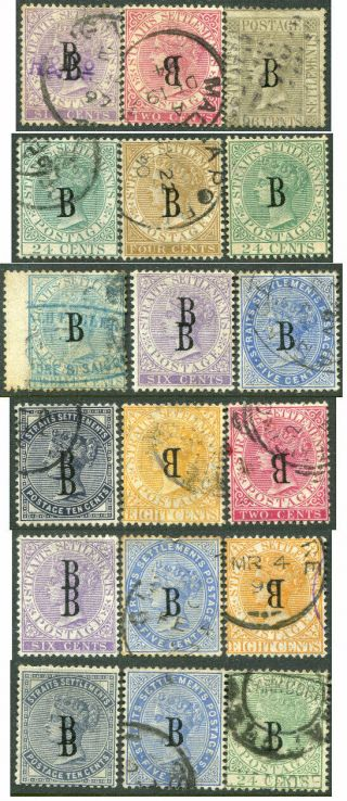 Thailand: 1882 - 85 18 Stamps Of Straits Settlements Overprint Type'b'