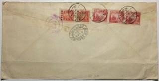 China Registered Cover Shanghai To Usa Early People's Republic 1950