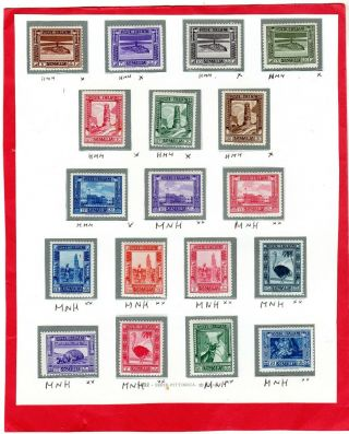 Italy - Italia - Somalia - Colonie - 1932 Set Mnh/some Lh Og Cat Over 4.  000 Euros 2017