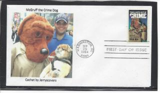 Mcgruff The Crime Dog Fdc 1984 Washington,  Dc Only One Made