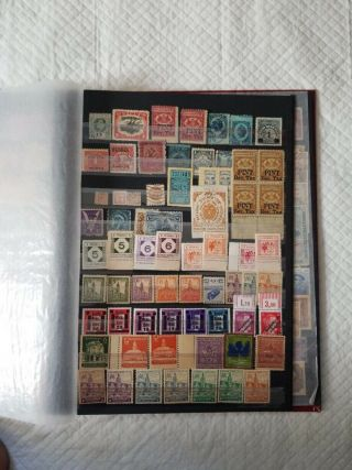 Uni - safe Stamp Album Full Of Errors,  Minisheets,  Inverts,  US And Foriegn Stamp 12