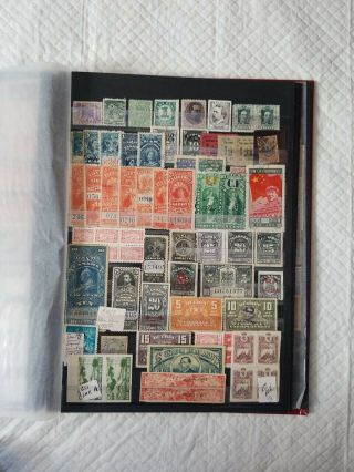 Uni - safe Stamp Album Full Of Errors,  Minisheets,  Inverts,  US And Foriegn Stamp 3