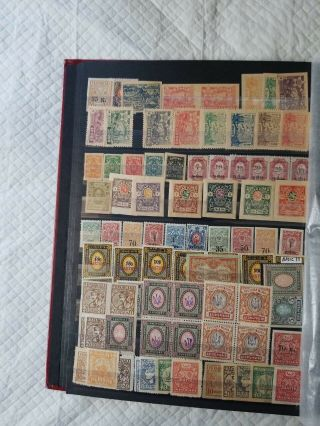 Uni - safe Stamp Album Full Of Errors,  Minisheets,  Inverts,  US And Foriegn Stamp 8