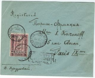 Mongolia 1927 Registered Cover Ulanbator To Paris With Single Franking 5t