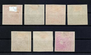 China North 1949 liberated area complete Mao Imperf.  set yang NC388 - NC394 2