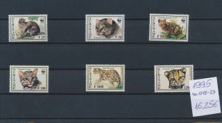 Gx02213 Suriname 1995 Animals Fauna Flora Wildlife Lot Mnh Cv 16,  25 Eur