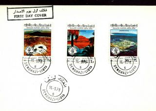 Geology Quarry Oasis Lake Volcano Crater 1978 Libya Fdc