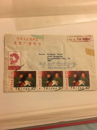 Rare Cover With China Stamp Sc956 (w2) Sc964 (w4)