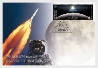 2019 - 07 - Kyrgyzstan - Space Apollo 11 Fdc 1v Mnh/ T