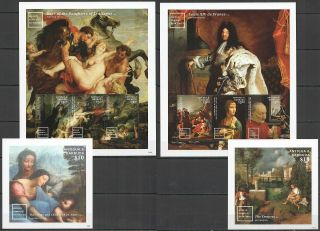 M153 2014 Antigua & Barbuda Art World Famous Paintings Michel 37 Eu 2kb,  2bl Mnh