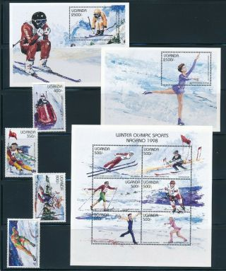 Uganda - Nagano Olympic Games Mnh Sports Set (1998)