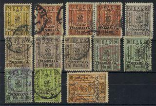 Mongolia 1926 Currency Duplicated Accumulation
