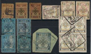 Mongolia 1924 First Issues Mainly Accumulation