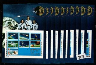 10x Somalia - Mnh - Space - Minor Defects