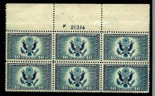 "United States Scott Ce1 - "" Air Mail Special Delivery "" 16 Cent Plate Block (6)"