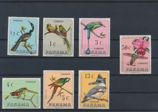 Lk63546 Panama Animals Fauna Flora Birds Fine Lot Mnh