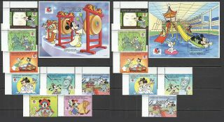G029 Grenada Grenadines Disney Mickey Mouse & Friends Philakorea 2bl,  2set Mnh