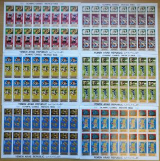 O290.  Yemen - Mnh - Sports - Olympics - Full Sheet -