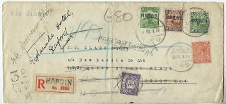 China Manchuria 1931 Registered Cover To London,  Redirected With Postage Due