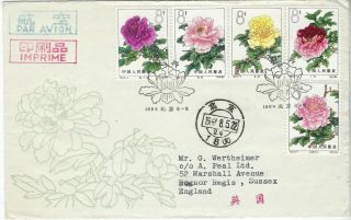 China Prc 1964 Peonies Set Of 3 Illustrated Fdc To England
