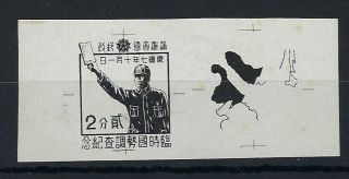 China Manchukuo 1940 National Census Set Of Two Black Proofs