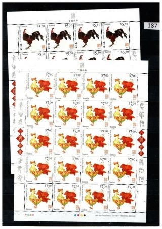 20x Samoa 2017 - Mnh - Year Rooster -