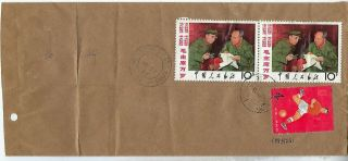 China Prc 1967 Registered Cover To Hong Kong 10f Mao & Lin Piao Pair Ex W2
