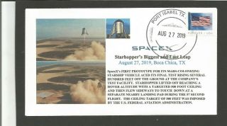 Spacex Starhooper Biggest And Last Leap In Tx On August 27,  2019 - Future Mars