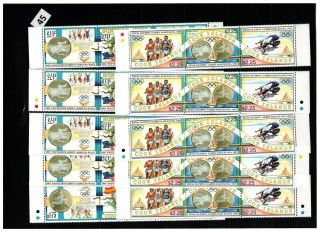 == 5x Cook Islands 1992 - Mnh - Sports - Olympics
